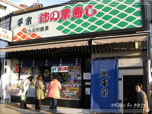 奈良古寺與梅花鹿2010_0408_162855.jpg