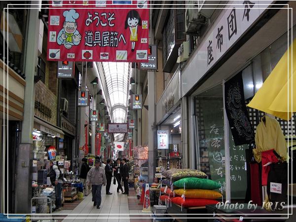 稻荷大社與大阪逛街2010_0407_135134.jpg