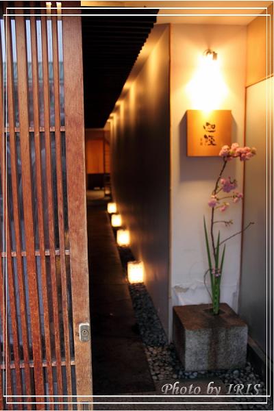 清水寺和服變裝2010_0406_165659.jpg