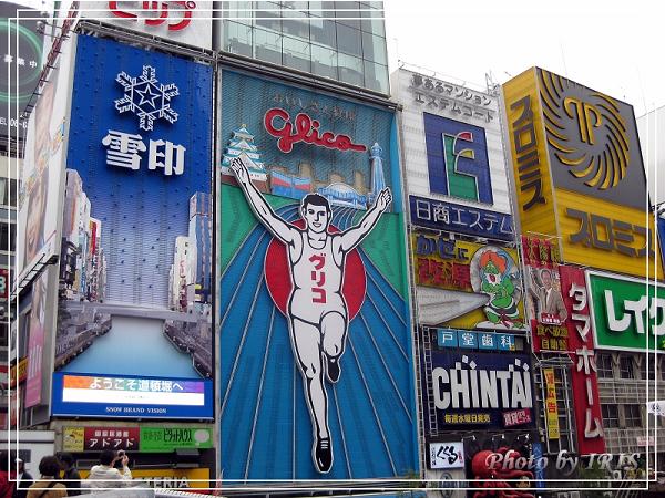 稻荷大社與大阪逛街2010_0407_143453.jpg
