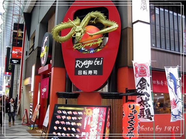稻荷大社與大阪逛街2010_0407_131753.jpg