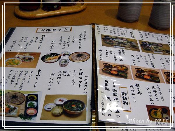 清水寺和服變裝2010_0406_173957.jpg