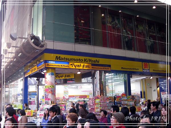 稻荷大社與大阪逛街2010_0407_162331.jpg