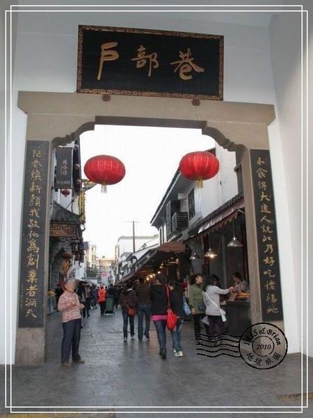 武漢大學照片 324.jpg