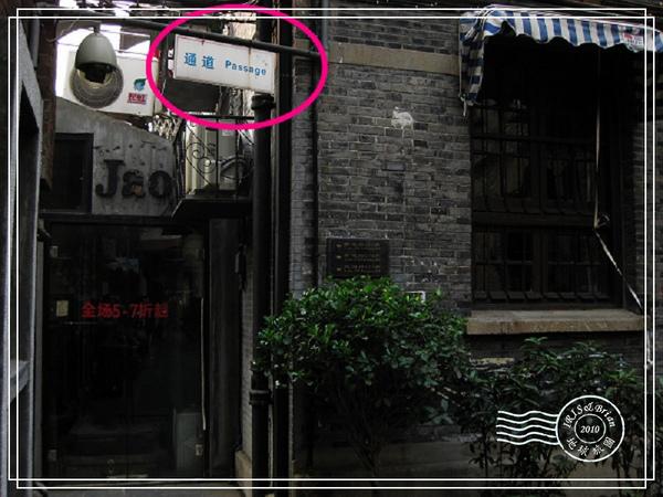 上海 151(001).jpg