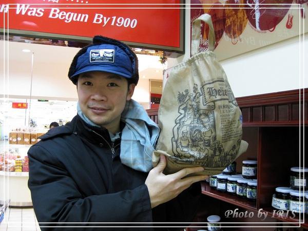 秋林大列巴麵包-1.jpg