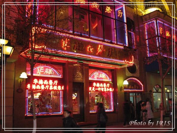 華梅西餐廳麵包-4.jpg
