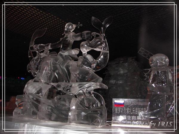 冰燈藝術館-13.jpg