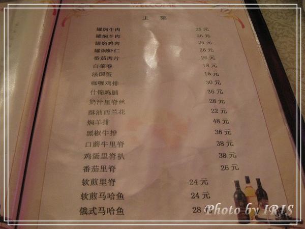 華梅西餐廳-4.jpg