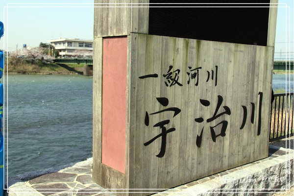 京都文化遺產2010_0403_085124.jpg