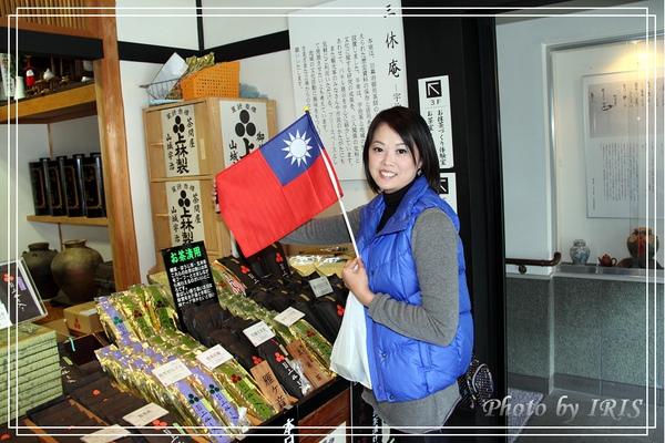 京都文化遺產2010_0403_104220.jpg