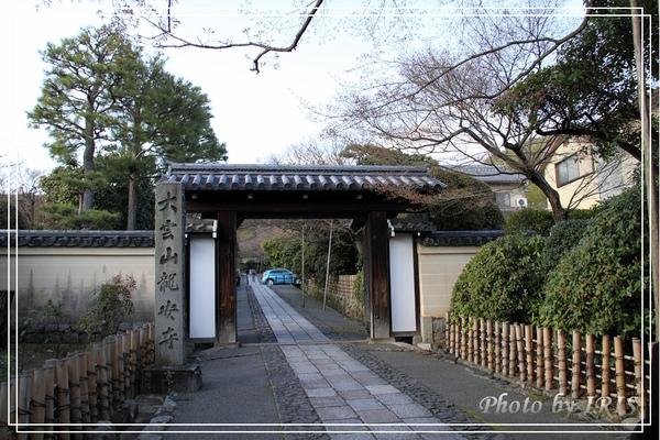 京都文化遺產2010_0403_154121.jpg