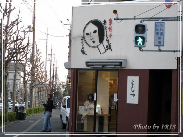 京都文化遺產2010_0403_164640.jpg