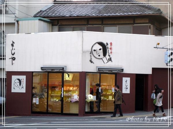 京都文化遺產2010_0403_164836.jpg