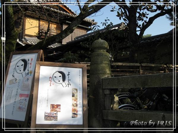 京都單車2010_0404_151441.jpg