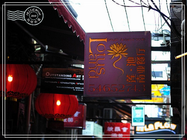 上海 201(001).jpg