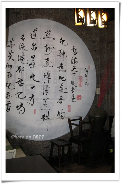 福記臭豆腐