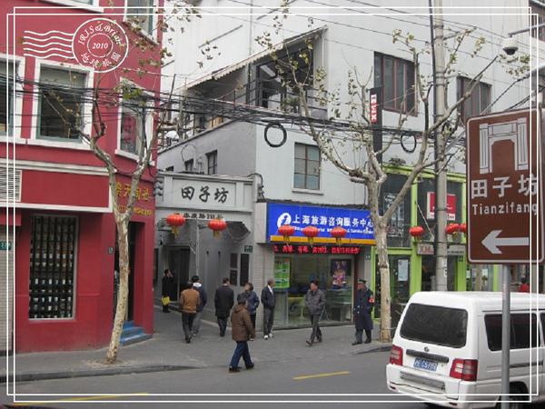 上海 129(001).jpg