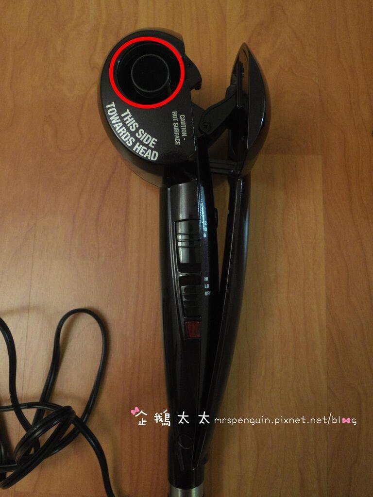 02015.12.11 自動捲髮器 006.jpg