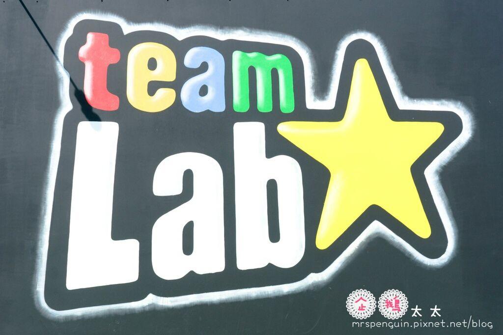 0teamlab藝術科技展 026.jpg