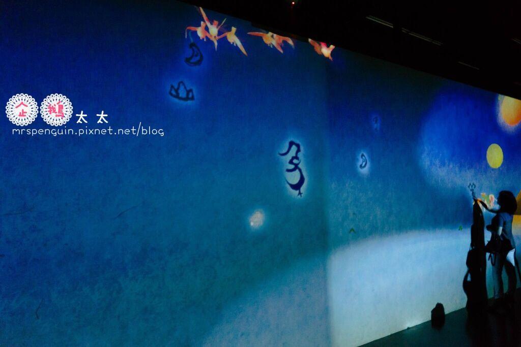 0teamlab藝術科技展 028.jpg