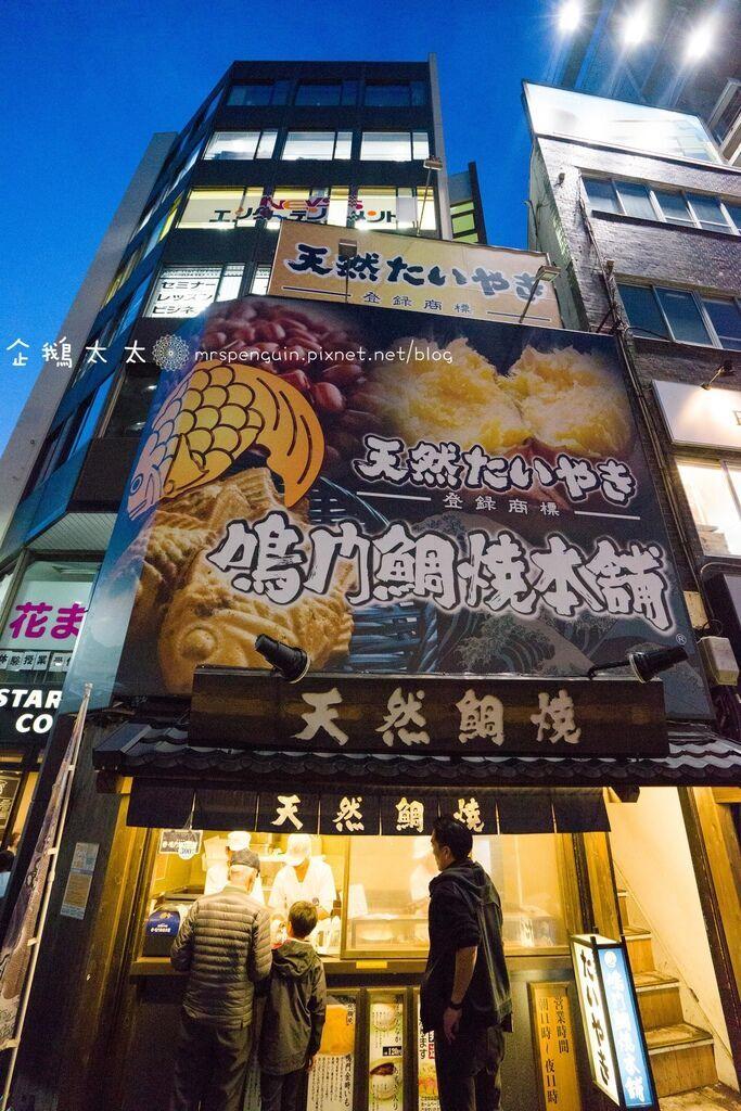 20161120-東京059.jpg