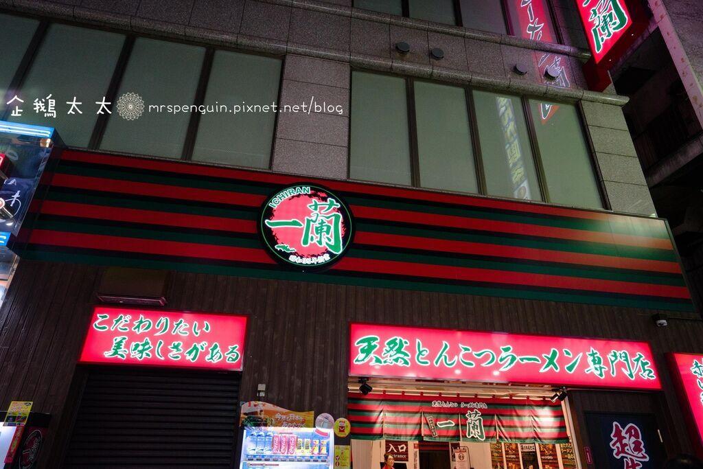 20161120-東京087.jpg