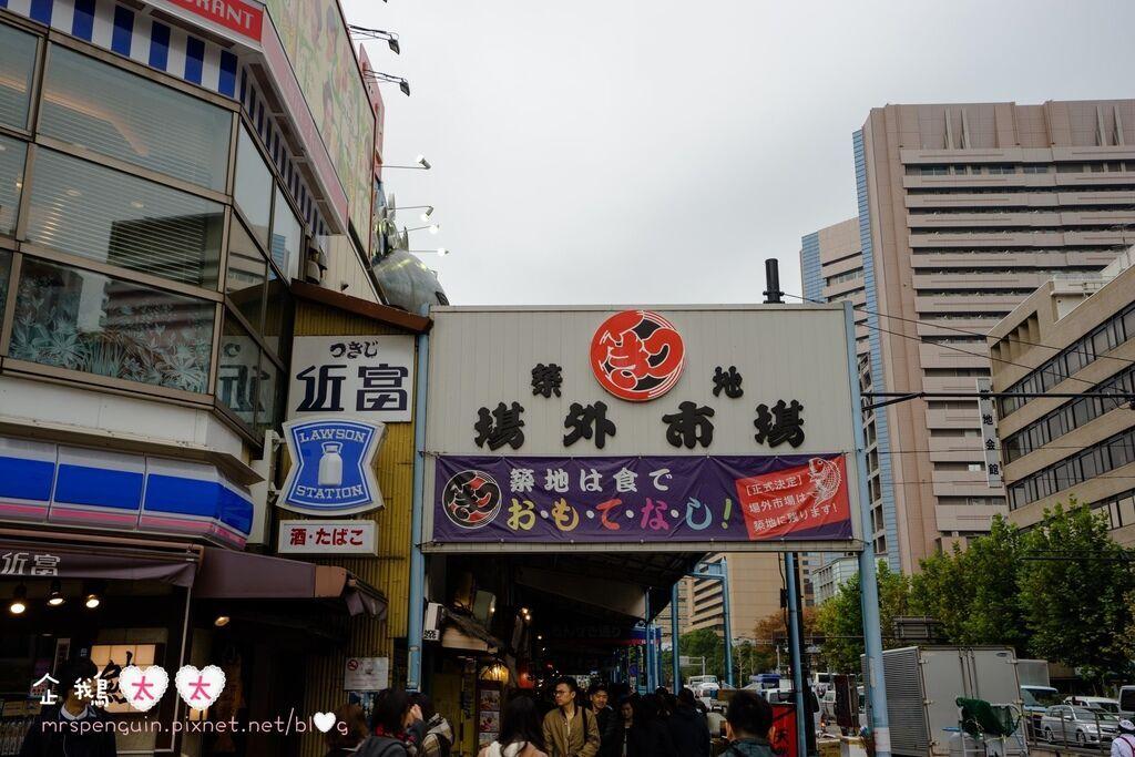 20161121-東京093.jpg