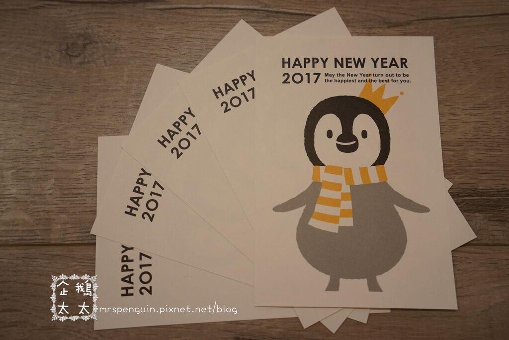 2017.01.28 企鵝夜燈 041.JPG
