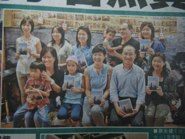 2009_0724book0022.JPG