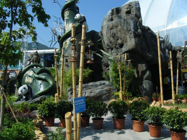 2009_0907oceanpark0084.JPG