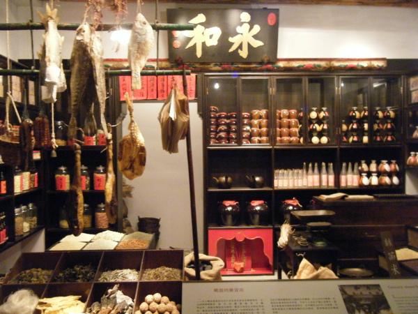 2009_1219museum0055.JPG
