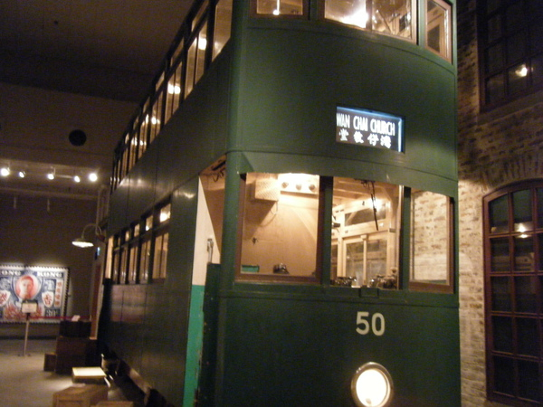 2009_1219museum0067.JPG