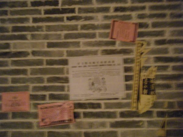 2009_1219museum0071.JPG