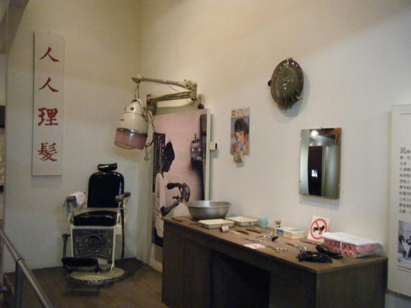 2009_1219museum0088.JPG