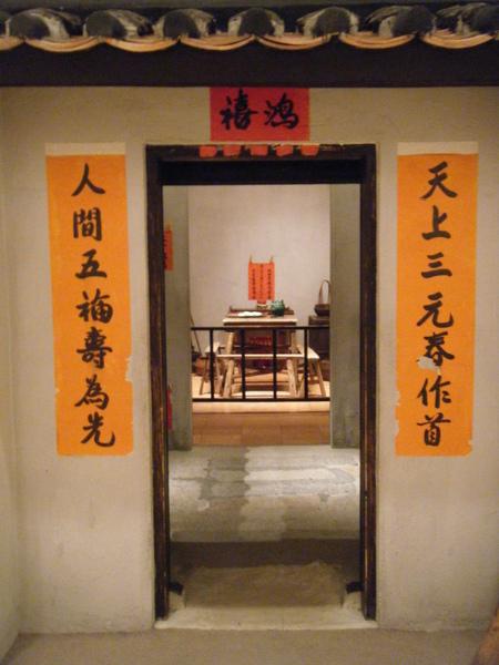 旋轉2009_1219museum0038.JPG