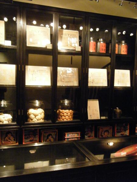 旋轉2009_1219museum0061.JPG