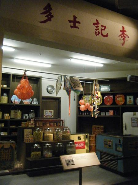 旋轉2009_1219museum0087.JPG