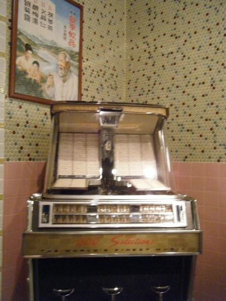 旋轉2009_1219museum0094.JPG