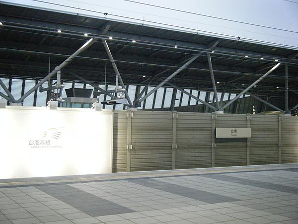 2010_1115高鐵0011.JPG