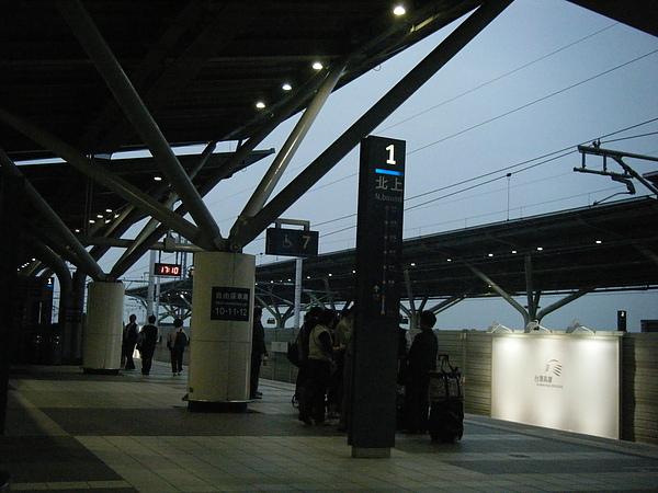 2010_1115高鐵0012.JPG