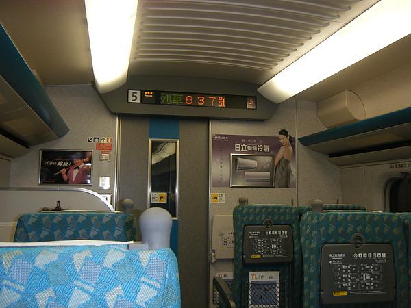 2010_1115高鐵0001.JPG