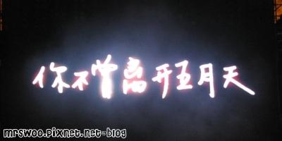 0603b