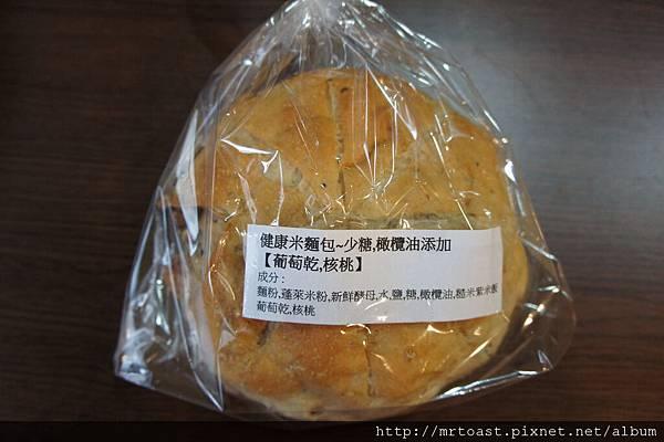 米麵包4.JPG