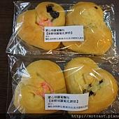 鮮奶胡蘿蔔麵包5.JPG