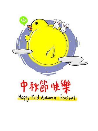 黃色小鴨賀卡