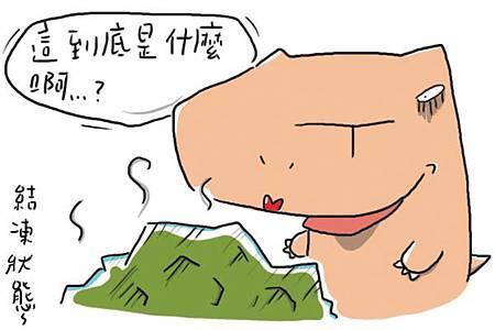 肉粽噩夢3