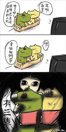 日本人形娃娃(FB分享)