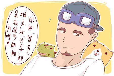推推圖(新版).jpg