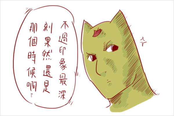 打飯班下之二(PIXNET封).jpg